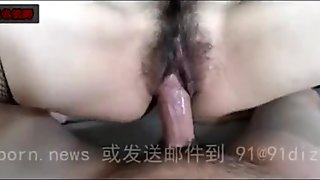 Chinese Couple Fuck and Cumshot 2 Part 2